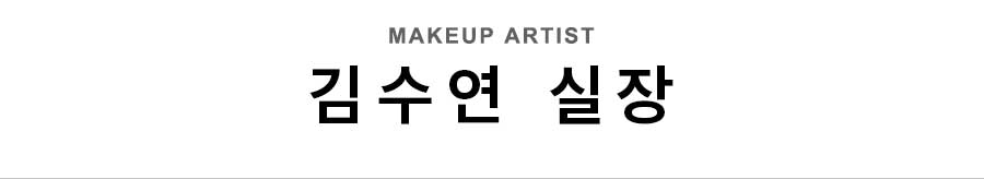 17_sooyeon_name